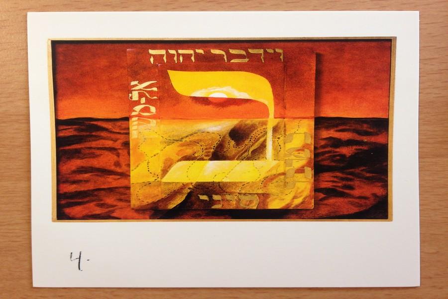 Joodse mystiek in gouden letters